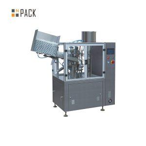 Máy làm đầy ống công suất cao cho kem nhựa mỹ phẩm