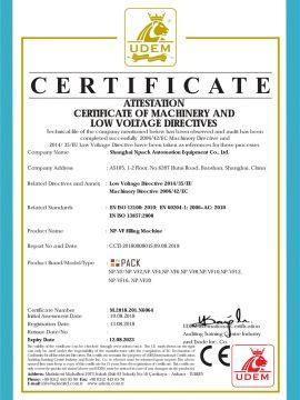 Giấy chứng nhận CE của máy chiết rót